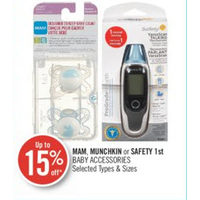 Mam, Munchkin or Safety 1st Baby Accessories