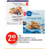PC Greek Yogurt Or Blue Menu Granola Bars