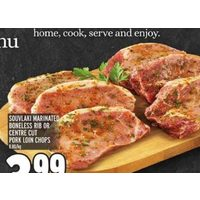 Souvlaki Marinated Boneless Rib or Centre Cut Pork Loin Chops