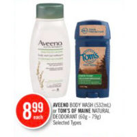 Aveeno Body Wash Or Tom's Of Maine Natural Deodorant