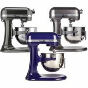 Incredible Canadian Tire Kitchenaid Professional Hd Series Standmixer Home Remodeling Inspirations Genioncuboardxyz