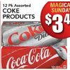 Coke Products - $3.47