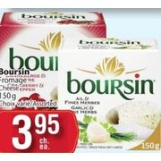 Boursin Cheese  - $3.95