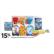 Summer Fun Products - 15% off