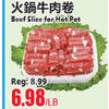 Beef Slice For Hot Pot  - $6.98/lb