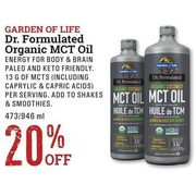 Garden Of Life Dr. Formulated Organic MCT Oil - 20% off