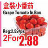 Grape Tomato In Box - 2/$2.88